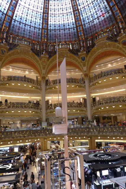 Galerie La Fayette Paris
